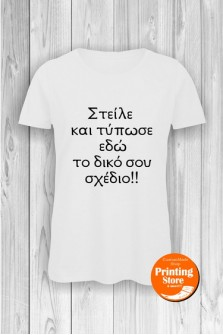 T-shirt for woman White