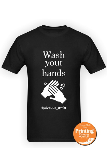 T-shirt Wash you hands