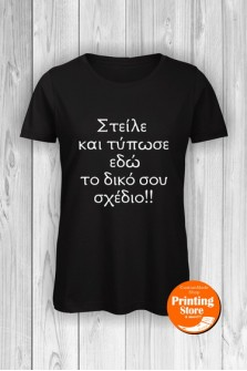 T-shirt for woman Black