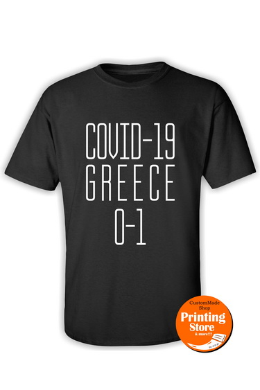 T-shirt Covid-19 Greece 0-1